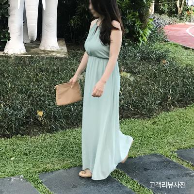 halter neck shirring dress skyblue